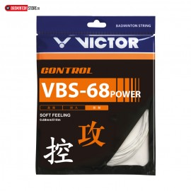 VICTOR GARNITURE VBS-68 POWER BLANC
